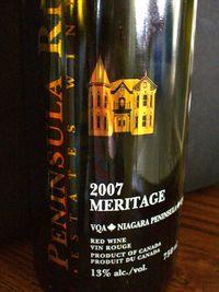PeninsulaRidge_Meritage_2007