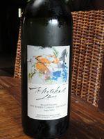 _1993 Whitehall Lane Morisoli Vineyard Cabernet Sauvignon