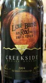 Creekside_LostBarrel_2004