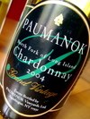Paumanok_2004gvchard_1
