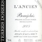 Brun_lancient_sm